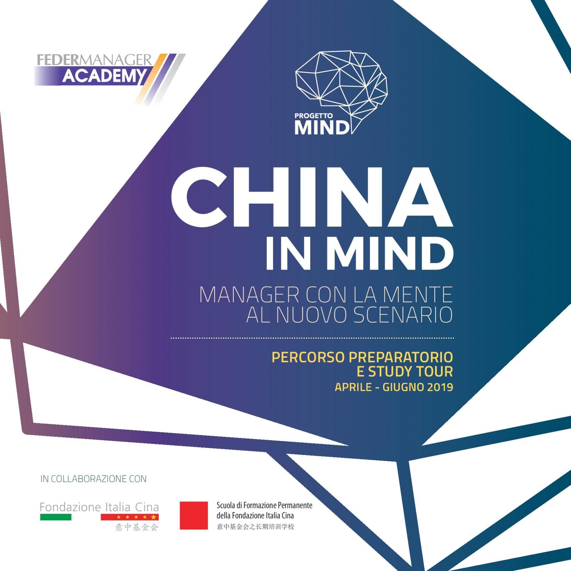CHINA IN MIND: a giugno il nuovo Study Tour